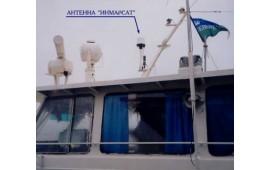 "Антенна спутникового телефона TT-3064A на мачте одного из судов ""Северречфлота"""